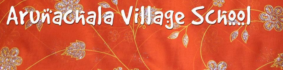 Arunachala Village School  – Saraswati Children's Village