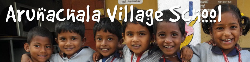 Arunachala Village School  – Saraswati Children's Village
